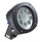 Oase LunAqua Power LED XL 4000 Narrow Spot