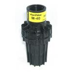 Regulátor tlaku PSI-M40 3/4'' VNZ RainBird