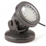 PondoStar LED Set 1 - jezírkové osvětlení